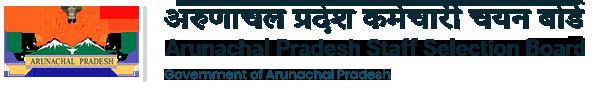 APSSB Logo